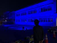 ブルーライトアップ
